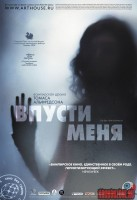 http://horrorzone.ru/uploads/movie-posters-08/mini/l%C3%A5t-den-r%C3%A4tte-komma-in06.jpg
