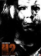 Хэллоуин 2 /2009/ (фильм)