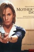День Матери (фильм)
