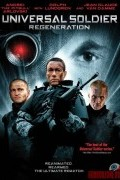 Универсальный солдат 3: Возрождение