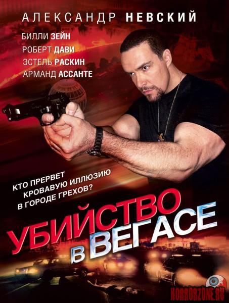 «Смотреть Онлайн Фильм В Хорошем Качестве Боевики» — 2009