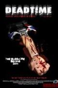 Время умирать (фильм)