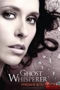 Говорящая с призраками (сериал)