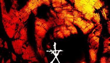 Ведьма из Блэр 2: Книга теней (Book of Shadows: Blair Witch 2) (2000) - РЕЦЕНЗИЯ