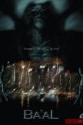 Конец света /2008/ (фильм)