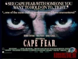 cape-fear02.jpg