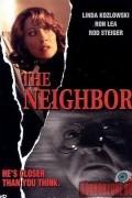 Соседка