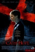 Лагерь надежды (фильм)