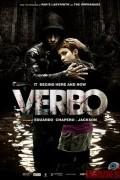 Вербо (фильм)