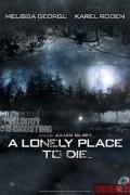 Одинокое место для смерти (фильм)
