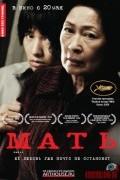 Мать (фильм)