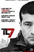 Последние семь (фильм)