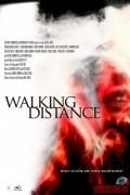 Расстояние пешком (фильм)