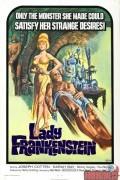 Леди Франкенштейн