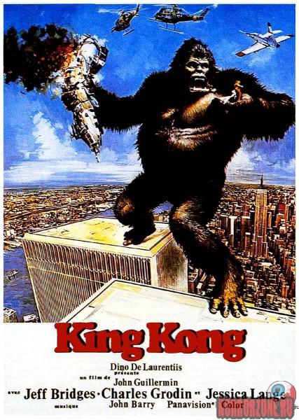 1976 king kong movie poster