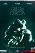 Кинг Конг /1976/ (фильм)