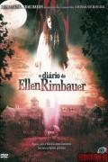 Дневник Елены Римбауер