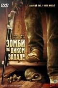 Зомби на Диком Западе (фильм)