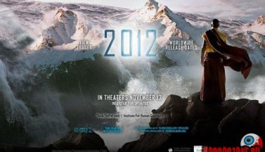 2012. Постеры
