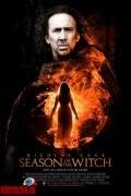 Время ведьм