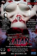 Зомби-женщины Сатаны (фильм)