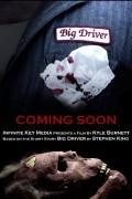 Большой водитель (фильм)