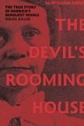 Ночлежка дьявола (фильм)