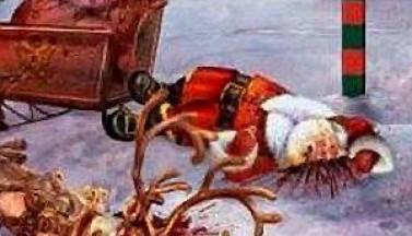 Рождественский дозор