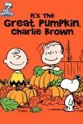 Это Огромная Тыква, Чарли Браун