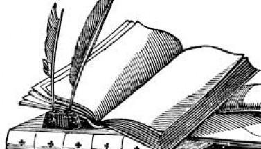 Информация о ходе подготовки сборника рассказов по итогам Литературного конкурса памяти писателя Вячеслава Первушина