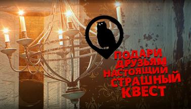 """Телеканал НСТ подвел итоги конкурса """"Настоящая Страшная Карта"""""""