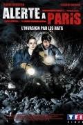 Крысы в Париже