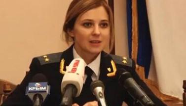 Прокурор Крыма покоряет Ютуб