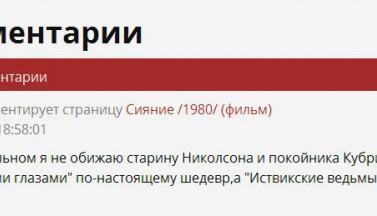 """С Нового года """"анонимные"""" комментарии в ЗУ будут запрещены"""
