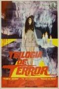 Трилогия террора