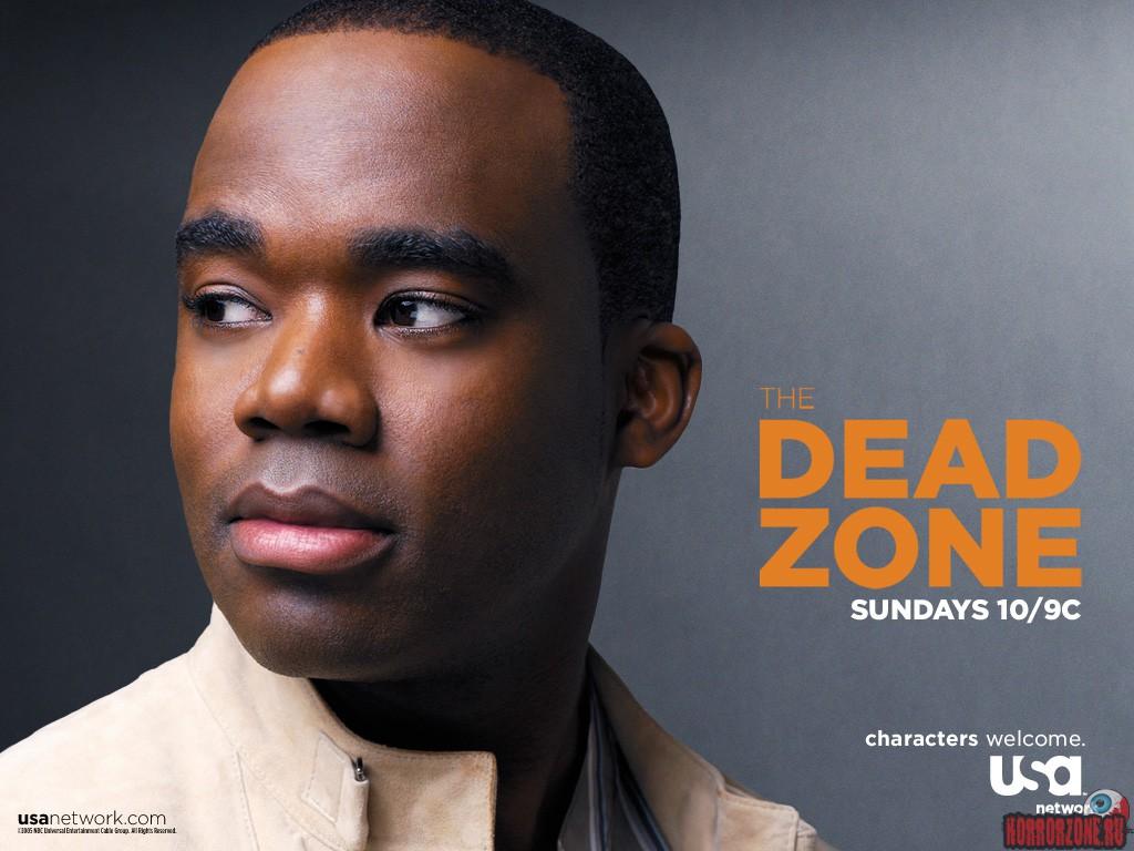 смотреть мёртвая зона онлайн: